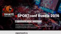 1 декабря 2016 года компания Smile-Expo организовывает отраслевое киберспортивное событие в Москве – eSPORTconf Russia. Киберспорт – новая ниша для инвестирования на российском рынке. В конце апреля вышел официальный приказ,...