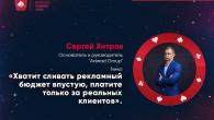 В Москве 7–8 июня в рамках конференции Russian Gaming Week 2017 выступит основатель и руководитель группы компаний Adwad Group Сергей Хитров.