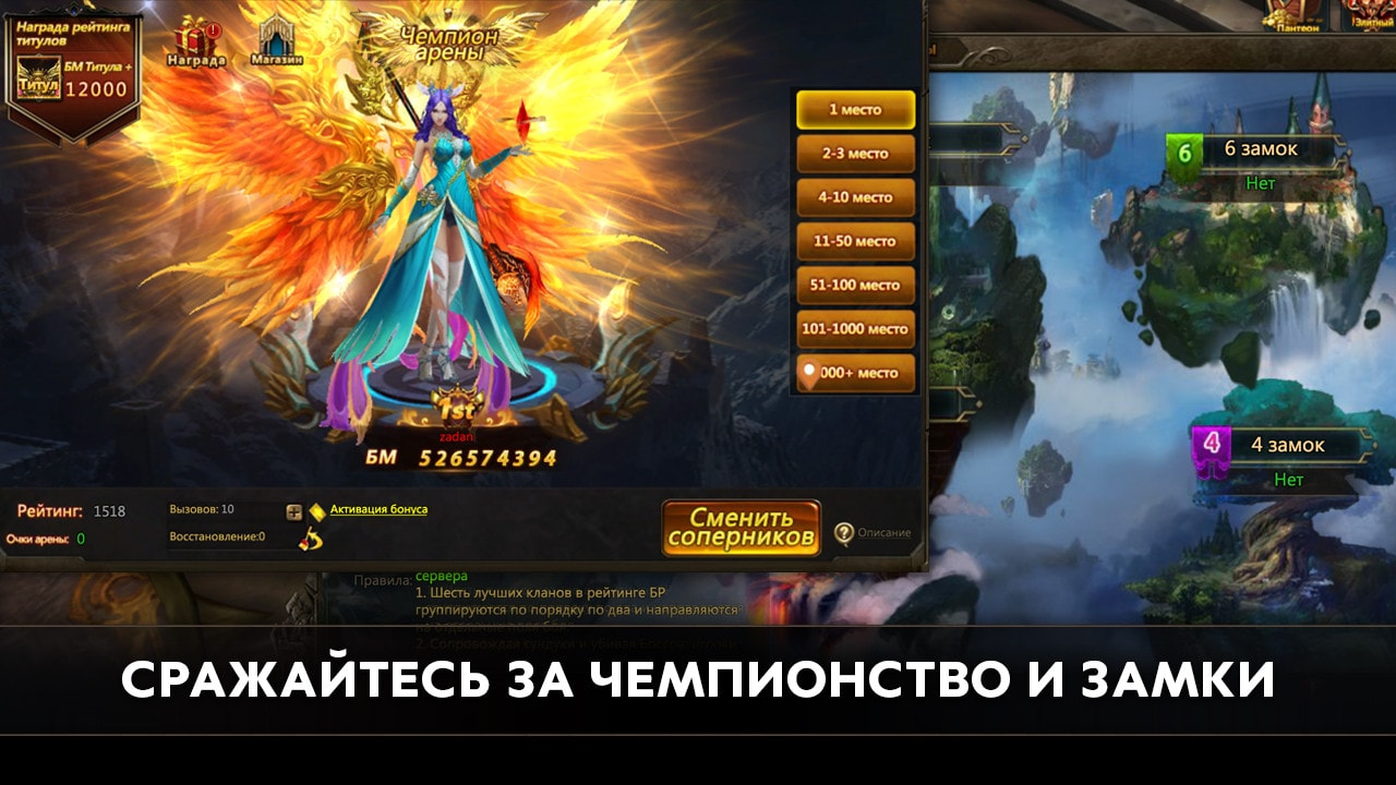 Вап онлайн игры новые онлайн рпг от мморпг