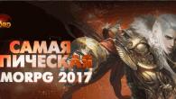 Обуздай могучих драконов в новой динамичной онлайн-игре Dragon Lord, в которой орки, эльфы, люди и драконы сражаются за владычество на огромном материке! Настали мрачные времена смуты и разрухи. Повелитель темных...