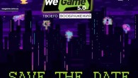 The large-scale festival of gaming and geek culture WEGAME is upgraded to the fifth version! Let's immerse in the universe of PC video games and mind-blowing cosplay on April 21-22...