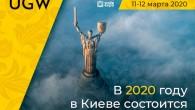 С 2020 года в Украине планируют легализовать азартные развлечения. Соответствующий законопроект был доработан и передан на рассмотрение в Верховную Раду. По словам министра финансов Оксаны Маркаровой, доходы от игорного бизнеса...